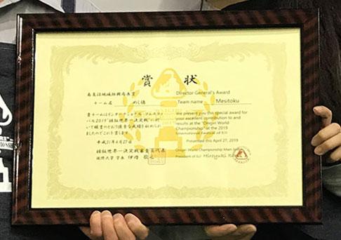 nigirimesi-prize2019